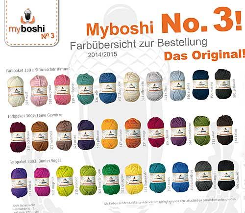 myboshi wolle no 3 k uel 50 gramm. Black Bedroom Furniture Sets. Home Design Ideas